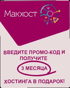 machost_promo.png