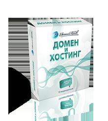 Белорусские тгровые хостинги кто может сделать сайт в рязани