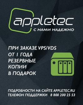 Хостинг uat-linkhost.com отзывы сайты турагентства севастополя