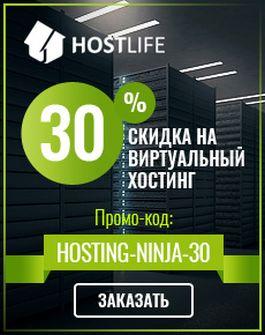 Хостинг с акциями на какой хостинг загрузить файл